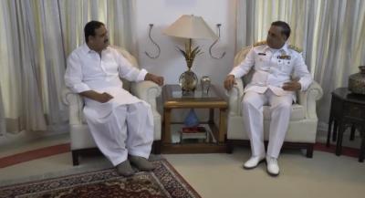 وزیراعلیٰ پنجاب سے سٹیشن کمانڈر پاکستان نیوی لاہورکی ملاقات
