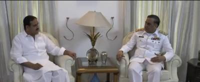 وزیراعلیٰ پنجاب سے سٹیشن کمانڈر پاکستان نیوی لاہور کی ملاقات, باہمی دلچسپی کے امور اور پاکستان نیوی کی پیشہ ورانہ سرگرمیوں پر تبادلہ خیال