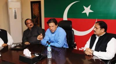 وزیراعظم عمران خان نے پنجاب کابینہ کیلئے پندرہ ناموں کو حتمی شکل دیدی