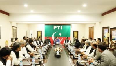پنجاب کابینہ میں شامل وزرا کے نام سامنے آ گئے