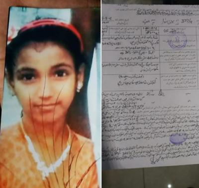 گلشن اقبال کے علاقے مدینہ کالونی سے 10 سالہ بچی پراسرار طور پر لاپتہ ہوگئی