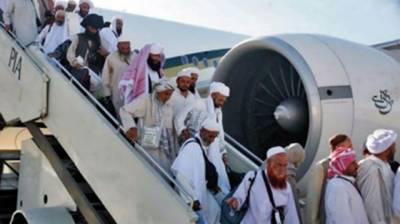حجاج کرام کی وطن واپسی کے لئے فلائٹ آپریشن کا آج سے آغاز ہوگا،