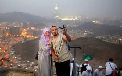 سعودی عرب سیاحت میں تیسرے نمبر پر