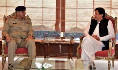 آرمی چیف کی وزیر اعظم عمران خان سے ملاقات