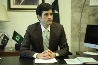 کیپٹن (ر)محمد عثمان یونس نے ڈائریکٹر جنرل پنجاب فوڈ اتھارٹی کے عہدے کا چارج سنبھال لیا