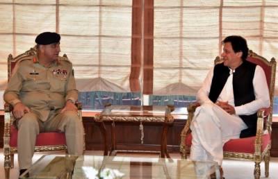 وزیراعظم عمران خان سے آرمی چیف جنرل قمر جاوید باجوہ کی ملاقات ، وزارت عظمیٰ کا منصب سنبھالنے پر مبارکباد دی