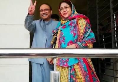 سابق صدر آصف علی زرداری اور انکی ہمشیرہ نے منی لانڈرنگ کیس میں اپنا بیان قلمبند کرا دیا