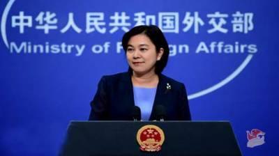 چین کاانسداد دہشتگردی کی مشق میں پاکستان بھارت کی مشترکہ شرکت کا خیرمقدم