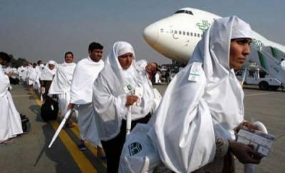 پی آئی اے کی پہلی حج پرواز 329 حجاج کو لیکر لاہور پہنچ گئی