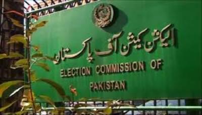 ملک بھر کے 37 حلقوں میں ضمنی انتخابات کیلئے کاغذات نامزدگی کی وصولی شروع