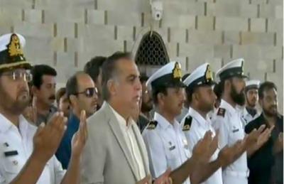 گورنر سندھ کی مزار قائد پر حاضری، پھول چڑھائے