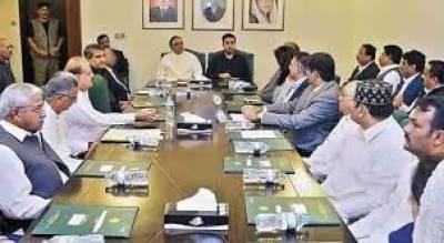 مشترکہ صدارتی امیدوار کا معاملہ: پیپلپزپارٹی کا اہم اجلاس آج ہوگا