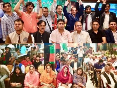 عمران خان کے وزیر اعظم بننے کی خوشی میں تحریک انصاف فرانس کا جشن