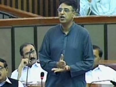 پاکستان نے ابھی تک آئی ایم ایف کے پاس جانے کا فیصلہ نہیں کیا۔ اگر ہم آئی ایم ایف کی طرف جاتے بھی ہیں تو یہ نئی بات نہیں ہو گی, وزیر خزانہ اسد عمر