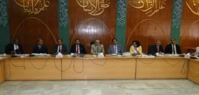 عوامی فلاح و بہبودکیلئے سرکاری افسران کو تمام ترتوانائیاں بروئے کار لانی ہوگی، سیکرٹری وزارت منصوبہ بندی، ترقی و اصلاحات