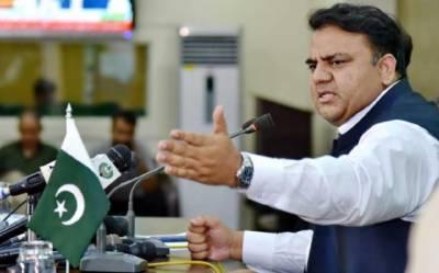 منی لانڈرنگ میں ملوث چیئرمین نیشنل بنک سعید احمد کو عہدے سے ہٹا دیا۔ پنجاب میں نیا صوبہ بنانے کیلئے کام کا آغاز کردیا,وزیراطلاعات فواد چوہدری