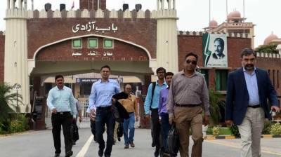 آبی معاملات پر دو روزہ پاک بھارت مذاکرات آج سے لاہور میں شروع ہوں گے،
