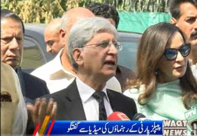 Aitzaz Ahsan Media Talk
