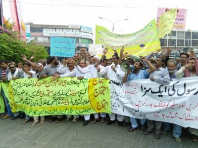 گستاخانہ خاکوں کی اشاعت کے خلاف سول سوسائٹی کے زیر اہتمام پریس کلب کے باہر احتجاجی مظاہرہ