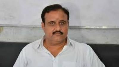 پنجاب میگا پراجیکٹس کیس: سپریم کورٹ نے وزیراعلیٰ عثمان بزدار کو طلب کرلیا