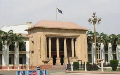 مسلم لیگ (ن) کی طرف سے بجلی کی غیر اعلانیہ لوڈشیڈنگ کیخلاف پنجاب اسمبلی میں قرارداد جمع