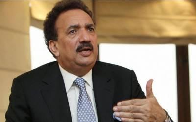 ایران میں 2 سو پاکستانیوں کو سزائے موت سنائی گئی۔ سینیٹر رحمان ملک کاایوان میں انکشاف