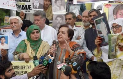 جبری گمشدگی نہیں ہونے دی جائے گی,جبری گمشدگی کو قانونی جرم قرار دیا جائے گا، وفاقی وزیر انسانی حقوق شیریں مزاری