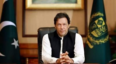 گستاخانہ خاکوں کے مسئلے پر او آئی سی کے فورم سے اقوام متحدہ میں بات کریں گے:وزیر اعظم عمران خان