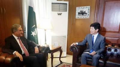 پاکستان ،جاپان کا باہمی تعاون کے فروغ پر اتفاق