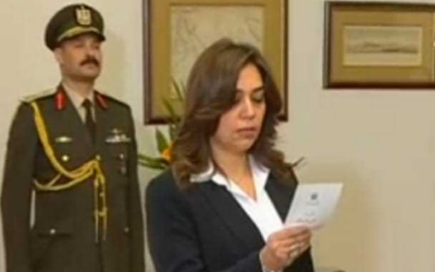 مصر میں پہلی مرتبہ قبطی مسیحی خاتون کی صوبائی گورنر کے عہدے پر تقرری