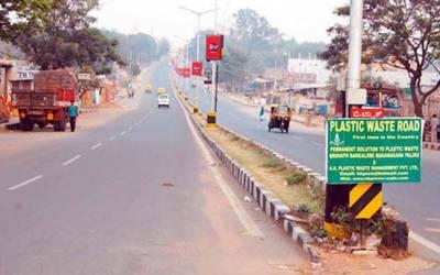 بھارت: پلاسٹک کچرے سے سڑکیں تعمیر کرنے کا منصوبہ