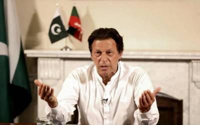 وزیراعظم عمران خان نے ہنڈی اور کرنسی سمگلنگ کے تدارک کیلئے اجلا س پیر کو طلب کرلیا۔