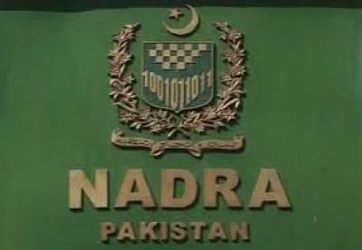 ترجمان نادرا نے ایک بار پھر الیکشن کے روز آر ٹی ایس کی بندش کی تردید کر دی