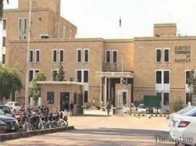 ضمنی انتخابات میں ووٹ ڈالنے کیلئے اوور سیز پاکستانیوں کی رجسٹریشن کا آج سے آغاز