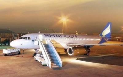 شاہین ائیرکو حج آپریشن کیلئے پروازوں کی اجازت مل گئی۔