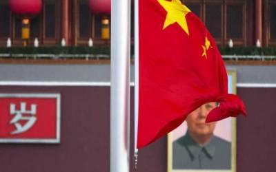 چین نے اقوام متحدہ کی رپورٹ مسترد کر دی۔ رپورٹ حقائق سے عاری ہے