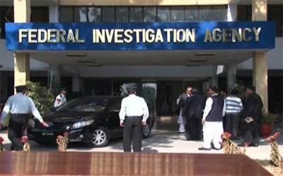 ایف آئی اے میں اندھیر نگری چوپٹ راج۔ 14 سال تک پرکشش عہدوں پر تعینات ڈپٹی ڈائریکٹر کی ڈگری جعلی نکلی۔