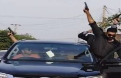 سیالکوٹ : بارات میں مسلم لیگ ن کے راہنماوں کی ہوائی فائرنگ کا مقدمہ درج، گرفتاریوں کیلئے چھاپے جاری