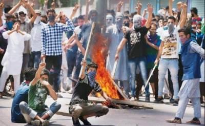 مقبوضہ کشمیر میں بھارتی فوج کی ریاستی دہشت گردی کا سلسلہ جاری ہے،