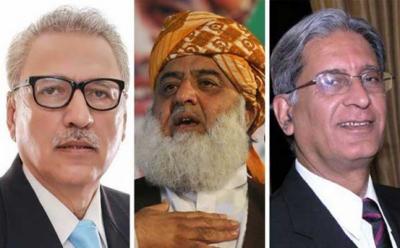 صدارتی انتخابات کا میدان سجنے کو ہے،الیکشن کمیشن نے انتخابی مواد قومی اسمبلی اور چاروں اسمبلیوں میں بھجوا دیا ہے