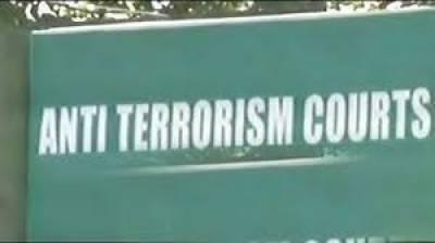 اسلام آباد کی انسداد دہشتگری عدالت نے عدلیہ مخالف نعرے بازی سے متعلق کیس میں چار ملزمان کی ضمانت قبل از گرفتاری کی درخواستیں مسترد کردیں
