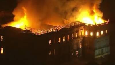 برازیل : دو صدی پرانے عجائب گھر میں آگ لگ گئی