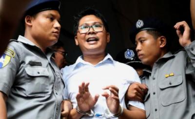 میانمار: روہنگیا مسلمانوں پر مظالم سے پردہ اٹھانے والے 2 صحافیوں کو 7 سال قید