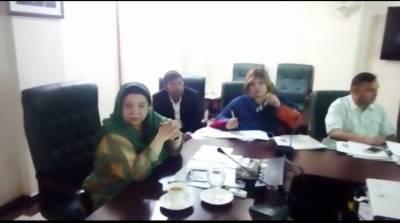 صوبائی وزیر صحت ڈاکٹر یاسمین راشد کی زیر صدارت تھیلیسیمیا کے علاج کے حوالے سے لاہور میں اجلاس منعقد ہوا۔