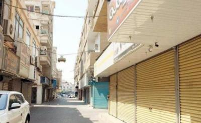 محکمہ لیبرکی ڈیڈلائن: سعودیہ میں غیرملکیوں نے دکانیں، کاروباربند کرنا شروع کردیے