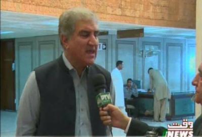 پارلیمان اپنی ایک اور ذمہ داری پوری کرنے جا رہا ہے: شاہ محمود قریشی