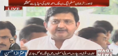 Malik Ahmad Khan Media Talk
