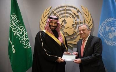 سعودی عرب کے گذشتہ 3 سال کے دوران اقوام متحدہ کے اداروں کے لئے 429 ملین ڈالر عطیات