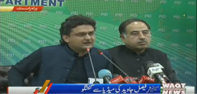 Faisal Javed and Aleem Khan Media Talk