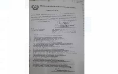 شاہ فرمان کے پی اسمبلی کی رکنیت سے مستعفی ہو گئے